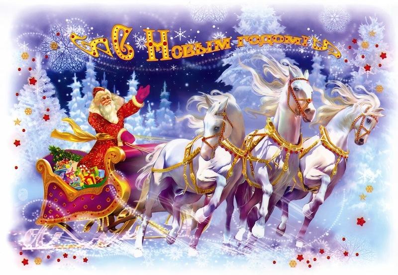 Красивые новогодние открытки